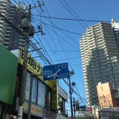 Photo taken at ファルマン通り交差点 by yoshi_rin on 10/27/2015