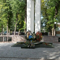 Photo taken at Сквер Воїнів-Інтернаціоналістів by Евгений К. on 7/19/2013