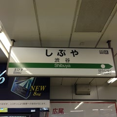 Photo taken at 渋谷駅 (Shibuya Sta.) by Itaru D. on 3/23/2013