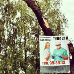 Photo taken at ул. Александра Суворова by Manas A. on 8/30/2014