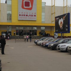 Photo taken at ТРЦ «Золотой Вавилон» by Оля О. on 4/20/2013