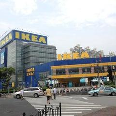Photo taken at IKEA | 宜家家居 by Hosik T. on 7/1/2013
