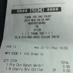 Photo taken at McDonald's by Tara B. on 5/2/2013
