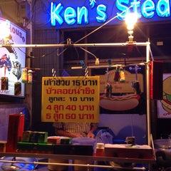 Photo taken at เต้าฮวย บัวลอยน้ำขิง by Praewpww C. on 1/22/2014