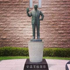Photo taken at インスタントラーメン発明記念館 by Shimotomania on 7/21/2013