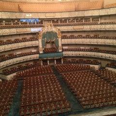 Photo taken at Мариинский театр / Mariinsky Theatre by Ромашкина О. on 7/1/2013