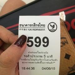 Photo taken at ธนาคารกสิกรไทย (KASIKORNBANK) by MAI A. on 6/4/2015