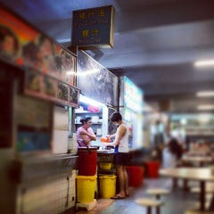 Photo taken at Marine Parade Food Centre by CoolNerd on 10/13/2012