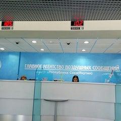 "Photo taken at ОАО ""ГАВС РС(Я)"" by Миисэ S. on 4/21/2016"