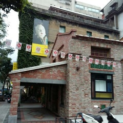 Photo taken at 台原亞洲偶戲博物館 Taiyuan Asian Puppet Theatre Museum by Lidia C. on 3/31/2015