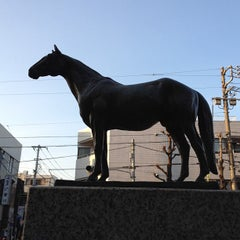 Photo taken at 目黒競馬場跡 by Taichi on 2/3/2013