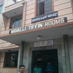 Photo taken at Mavalli Tiffin Room (MTR) by Faisal A. on 5/29/2013