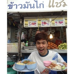 Photo taken at ข้าวมันไก่แชมป์โลก by Kan K. on 3/10/2014