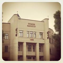 Photo taken at Pravni fakultet by Miloš B. on 9/20/2012