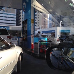 Photo taken at ADNOC by Юрий 〽. on 3/1/2014