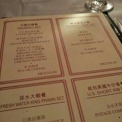 Photo taken at Sunning Restaurant 新寧餐廳 by Edmund M. on 8/2/2015