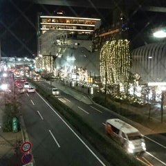 Photo taken at 玉川高島屋 S・C by yaoyavegefru on 11/11/2015