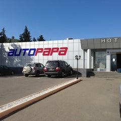Photo taken at AUTOPAPA by Евгений У. on 4/23/2013
