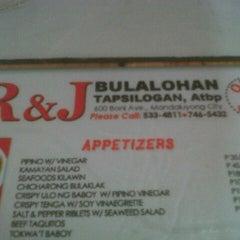 Photo taken at R&J Bulalohan by Rey Aurum J. on 12/7/2012