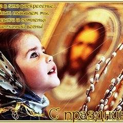 Photo taken at Церковь во имя Петра и Павла by Татьяна М. on 4/28/2013