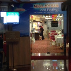 Photo taken at Dynasty Restaurant by Aidi H. on 11/9/2014