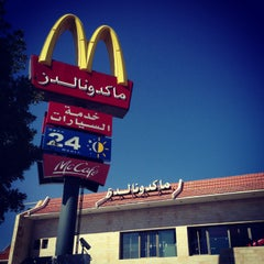 Photo taken at McDonald's   ماكدونالدز by Atep A. on 2/3/2013
