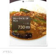 Photo taken at CoCo壱番屋 東急用賀駅前店 by Toshinori on 6/16/2014