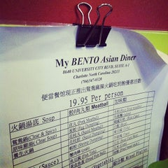 Photo taken at My Bento Asian Diner by in the Queen City on 2/21/2014