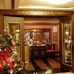 Photo taken at Lotus Vegetarian Restaurant by Ben L. on 12/7/2013