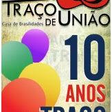 Photo taken at Traço de União - Casa de Brasilidades by Traço de União - Casa de Brasilidades on 7/4/2013