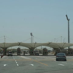 Photo taken at الجوازات السعودية by Reeham on 6/19/2013