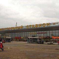 Photo taken at Центральный Стадион / Central Stadium by Киря В. on 4/27/2013