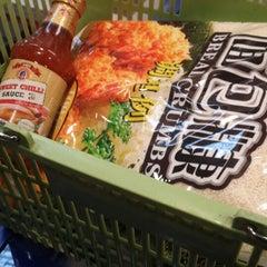 Photo taken at Ichiban Supermercado by Marcello E. on 11/8/2013