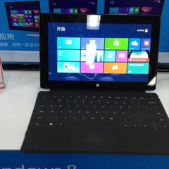 Photo taken at MediaMarkt | 万得城 by Nan Y. on 1/15/2013