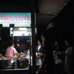 Photo taken at บัวลอย เบญจรงค์ by Magicwawa^^ on 1/23/2015