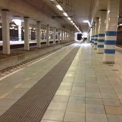 Photo taken at Station Rijswijk by Marconi C. on 5/18/2013