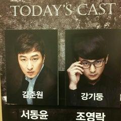 Photo taken at 충무아트홀 소극장블루 by kwon y. on 8/29/2014