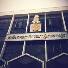 Photo taken at The Secretariat of The House of Representatines (สำนักงานเลขาธิการสภาผู้แทนราษฎร) by Khachen R. on 11/27/2012