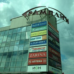 Photo taken at ТК «Трамплин» by Liliya R. on 6/8/2013