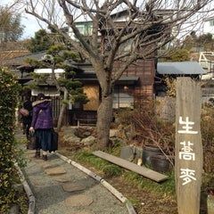 Photo taken at 手打そば くりはら by Tadafumi N. on 1/26/2014