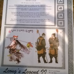Photo taken at Leong's Legend Continues by Axi on 7/12/2014