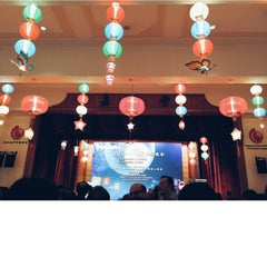 Photo taken at Singapore Chinese Chamber of Commerce & Industry by Leonardo W. on 9/5/2014