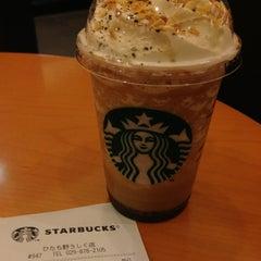 Photo taken at Starbucks Coffee ひたち野うしく店 by Masashi S. on 9/8/2013