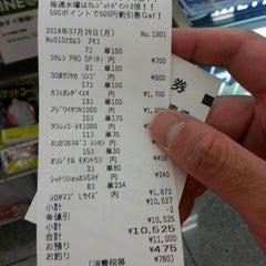 Photo taken at エースワン サンポート高松店 by Teruhiro O. on 7/28/2014
