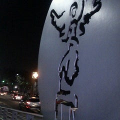 Photo taken at Metrobus Magdalena De Las Salinas by Gera S. on 3/1/2014