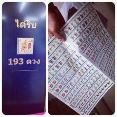 Photo taken at 7ELEVEn Phahonyothin Soi 50 by WHiZ N. on 8/4/2013