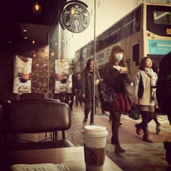 Photo taken at Starbucks 星巴克 by Keith C. on 3/19/2015