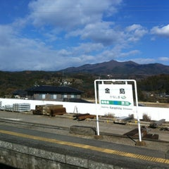 Photo taken at 金島駅 (Kanashima Sta.) by Honda C. on 12/3/2013