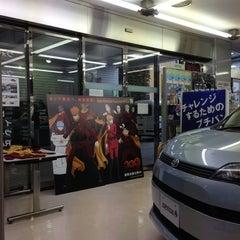 Photo taken at ネッツトヨタ東京 荻窪店 by Satoshi O. on 11/11/2012