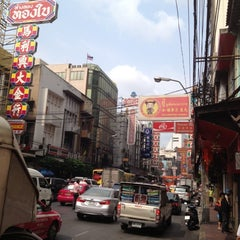 Photo taken at ศูนย์ประวัติศาสตร์เยาวราช (Yaowarat Chinatown Heritage Center) 耀华力唐人街历史中心 by boonmand s. on 1/25/2013